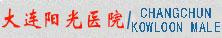 赤峰协和医院-logo