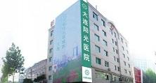 赤峰协和医院院楼-logo