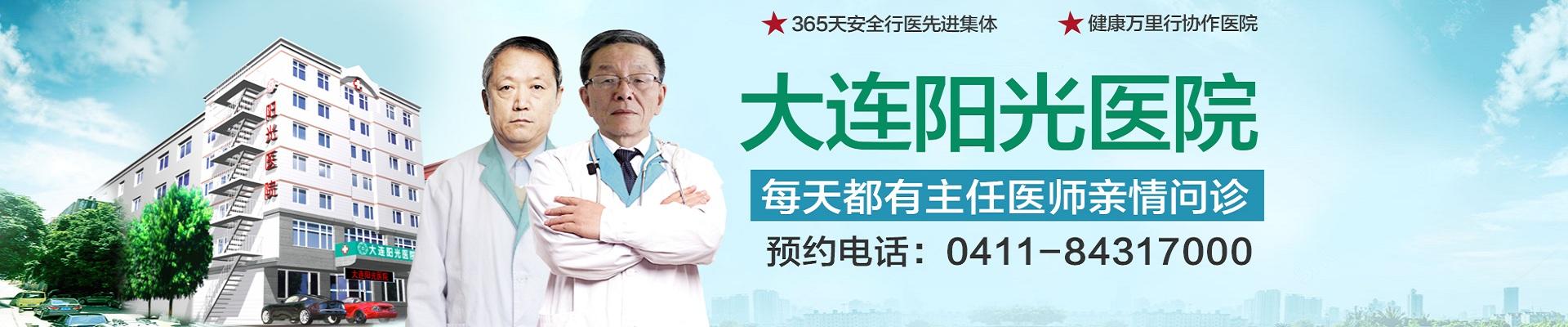 赤峰协和医院